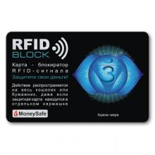 RF038 Защитная RFID-карта Аджна чакра, металл