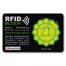 RF040 Защитная RFID-карта Анахата чакра, металл