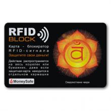 RF042 Защитная RFID-карта Свадхистхана чакра, металл