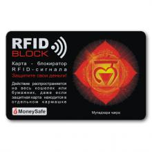 RF043 Защитная RFID-карта Муладхара чакра, металл