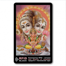 RF051 Защитная RFID-карта Шива, Парвати, Ганеша, металл