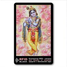 RF053 Защитная RFID-карта Кришна, металл