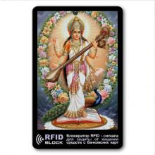 RF057 Защитная RFID-карта Сарасвати, металл