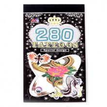 TTI012-20 Временные татуировки набор 5 листов 8,5х16см Змеи