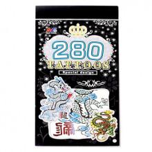 TTI012-26 Временные татуировки набор 5 листов 8,5х16см Драконы