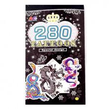 TTI012-46 Временные татуировки набор 5 листов 8,5х16см Драконы