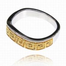 UC003-16 Кольцо Меандр, размер 16