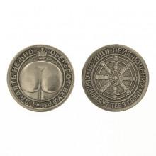 V-M001 Монета Не ищи приключений 30мм, латунь