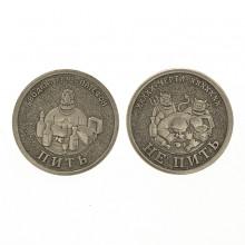 V-M006 Монета Пить/Не пить 30мм, латунь