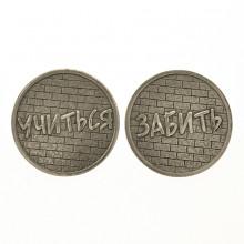 V-M011 Монета Учиться/Забить 30мм, латунь