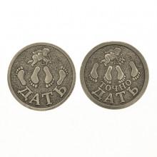 V-M014 Монета Дать/Точно дать 30мм, латунь