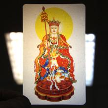 YA019 Карта Будды Бодхисаттва Кшитигарбха 8,7х5,7см, прозрачный пластик