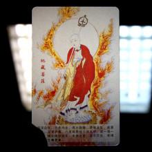 YA023 Карта Будды Великие обеты бодхисаттвы Кшитигарбхи 8,7х5,7см, прозрачный пластик
