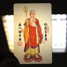 YA029 Карта Будды Бодхисаттва Кшитигарбха 8,7х5,7см, прозрачный пластик